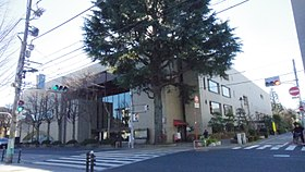 Musashino citizen Cultural Center.JPG
