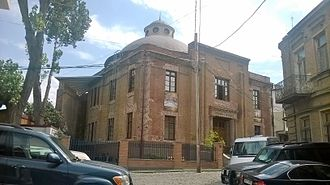 David Baazov Museum of History of Jews of Georgia - Museum of History of the Jews of Georgia, building