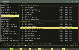 MusikCube - Image: Musikcube screenshot