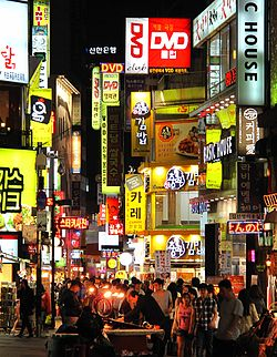Myeongdong filled with neon signs at night