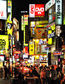 Myeongdong Neon at Night, Seoul.jpg