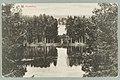 Näkölinja Nervanderin kumpu–Kaarnalahti–Kaarnaniemi–Kirkkosaari, circa 1900 PK0162.jpg
