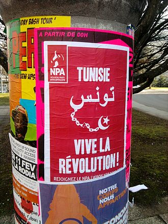 Far-left politics - French posters of support to the Tunisian Revolution (and feminism below)