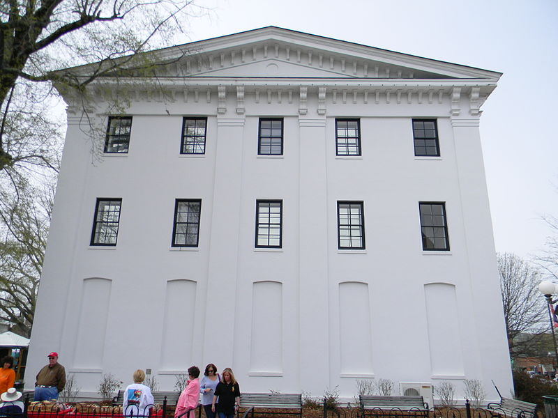 File:NRHP 77000791 Lafayette County Mississippi Courthouse East Facing.JPG