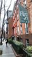 NYC, Greenwich Village Music School.jpg