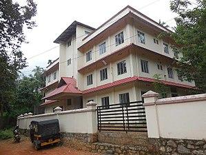 Nadapuram - Nadapuram Mini Civil Station, Kallachi