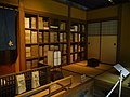Nagoya-jo Hauptturm Innen Historisierte Räume 5.jpg