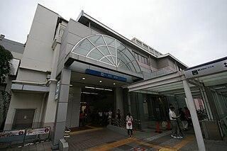 Fujigaoka Station (Nagoya) Metro and maglev station in Nagoya, Japan