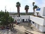 Nahalal Police Station DJI 00679.jpg