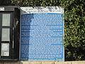 Nahmanides letter in Hebron.JPG
