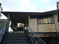 Naka-Sasebo Station 20141231.JPG