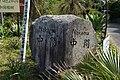 Nakama sign carved in stone.jpg