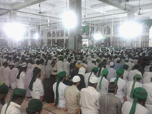 English: Namaz At Faizan e Madinah
