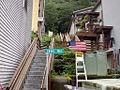 Named Stairway.jpg