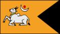 Nandi flag.png
