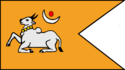 Flag of Jaffna kingdom