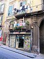 Napoli, Via Gennaro Serra, 64.jpg