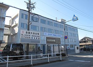 Nara Ikuei junior high school and high school.JPG