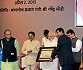 Narendra Modi being presented a memento by the Governor of Reserve Bank of India, Shri Raghuram Rajan at the Financial Inclusion Conference of RBI, in Mumbai. The Governor of Maharashtra, Shri C. Vidyasagar Rao.jpg