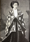 Naruko Yanagiwara.png