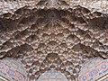 Nasir olmolk mosque.jpg