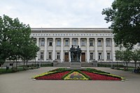 National Library, Sofia, Bulgaria.jpg