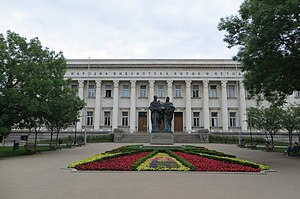 National Library, Sofia, Bulgaria.jpg