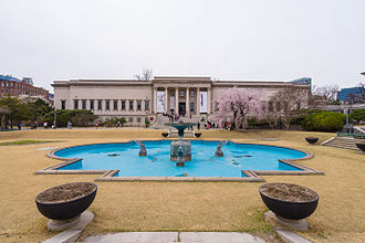 National Museum of Modern and Contemporary Art - Deoksugung branch
