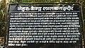 Nehru Kendra Lalbagh Palace, situated at the heart of Nehru Kendra known as Lalbagh Palace, Indore, Madhya Pradesh.jpg