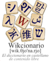 NewLogoWikcEs.PNG