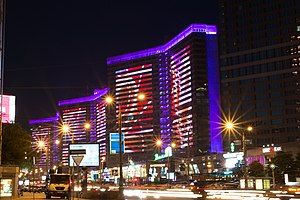 Kalininsky Prospekt in New Arbat Avenue, built in 1968 New Arbat Ave.jpg