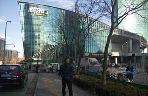 Yu Minhong - Image: New Oriental Headquarter