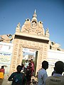 Nidhi van Vrindavan Main gate.JPG
