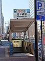 Nihombashi Station exit D2, at Nihonbashi, Chuo, Tokyo (2019-01-02).jpg