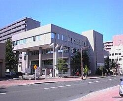 Nishi Ward Office in Sapporo.jpg