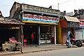 Nitai Gaur Mistanna Bhandar - Baduria-Berachampa Road - Baduria - North 24 Parganas 2016-12-31 2421.JPG