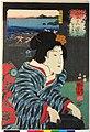 No. 5 Ise ebi 伊勢海老 (Shrimp from Ise) (BM 2008,3037.02103).jpg