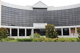 Louisiana State University Shreveport - Noel Memorial Library