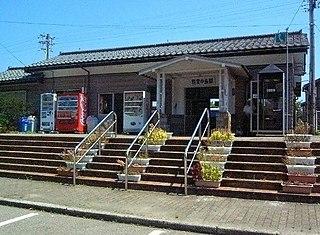 Noto-Nakajima Station Railway station in Nanao, Ishikawa Prefecture, Japan