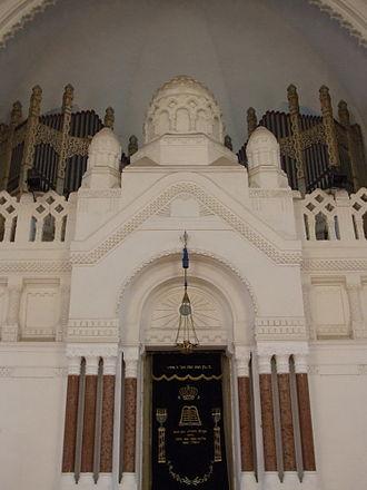 Novi Sad Synagogue - Image: Novi Sad Synagogue Aron Ha Kodesh