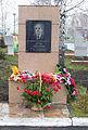 Novichenko stela.jpg