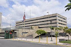 Organismo de investigaci n judicial wikipedia la - Centros unico oficinas centrales ...