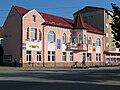 Ocna Mureș city hall (2007).jpg