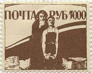 Pomgol - A bogus Pomgol stamp created by Marco Fontana (Italy)