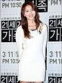 Oh Yoon-ah from acrofan.jpg