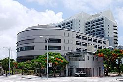 The Prefectural Assembly Building within the Okinawa Metropolitan Government Building complex in Naha