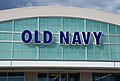 Old Navy store - Hillsboro, Oregon.jpg