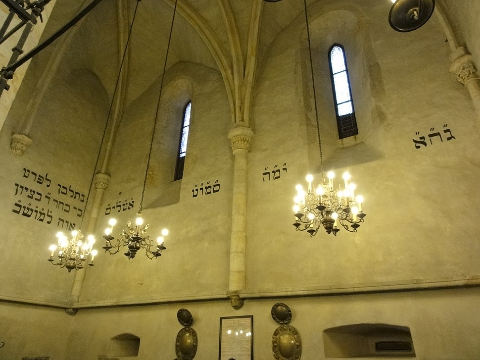 Old New Synagogue SOUTH