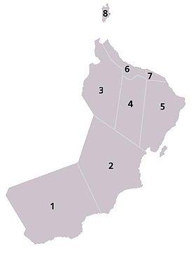 Podział administracyjny Omanu