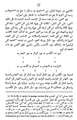 Omar Kayyam Algebre-p170.png